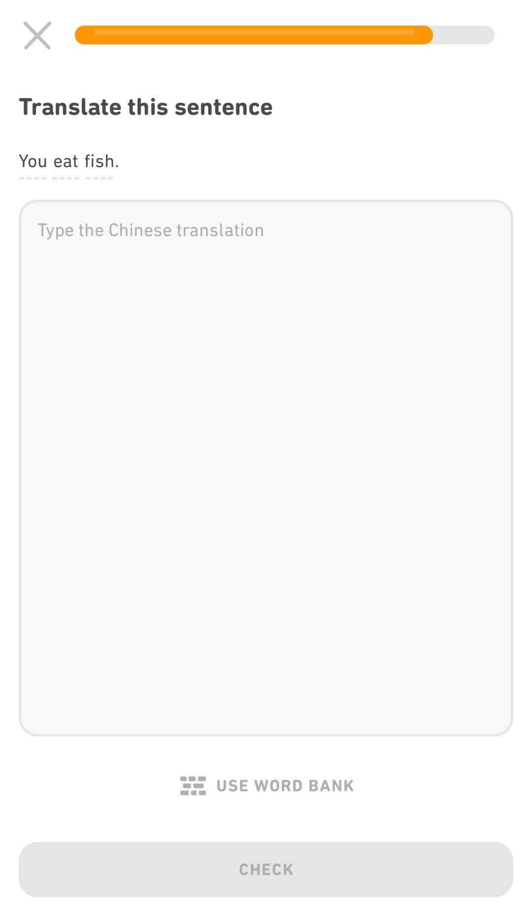 A translation exercise toggled to keyboard input.