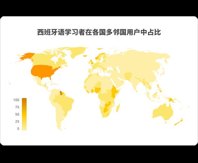 DLR_China_Map_ES_4-1