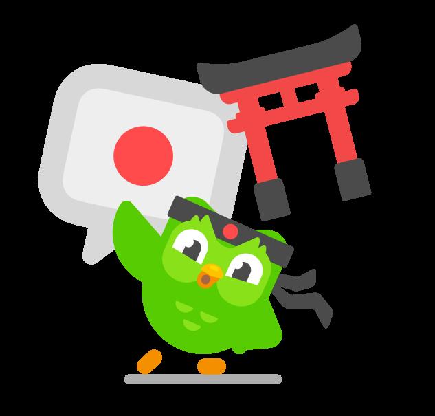 DLR_Japan_Illustration_6-1