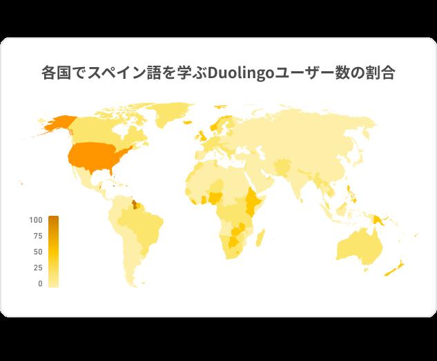 DLR_Japan_Map_ES_4-1