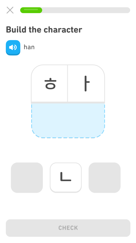 """Screenshot of a lesson from the the Korean course reading tab. At the top it says """"Build the character"""" and below it is a blue microphone icon and H-A-N (English letters). In the center of the screen is a large square with a dotted blue outline and below it are three tiles of different Korean characters. Two of the tiles have been dragged to the top left and top right of the large square, and the bottom half of the square is gray with the dotted blue outline."""